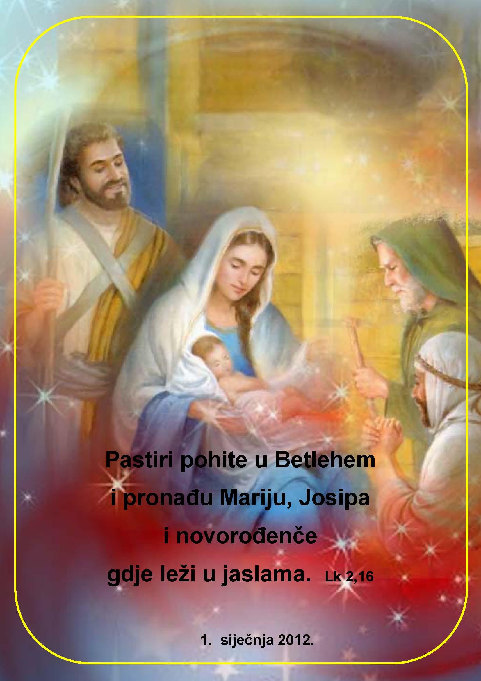 svete čestitke za božić Sasina svete čestitke za božić
